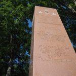 Chippewa Veterans Cenotaph